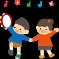 音楽授業のネタ?みんな喜ぶミニゲームを紹介します!